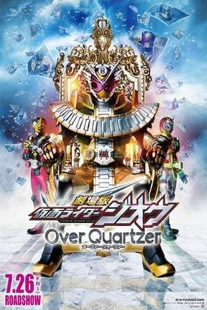 Kamen Rider Zi O The Movie Over Quartzer Films Streaming
