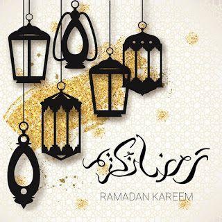 صور رمضان كريم 2021 تحميل تهنئة شهر رمضان الكريم Art Drawings For Kids Ramadan Ramadan Kareem