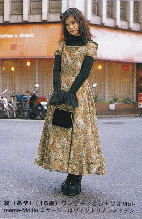 A Raine-y Tumblr Indie Outfits, Punk Outfits, Grunge Outfits, Fashion Outfits, Mode Harajuku, Harajuku Fashion, Lolita Fashion, Gyaru Fashion, Harajuku Girls