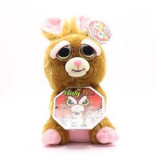 Change Face Feisty Pets Plush Toys Funny Expression Stuffed Dolls 15 Animals Available Feisty Pets Are A Line Of Plus Animal Dolls Plush Animals Bear Dog