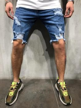 Borad Ripped Distressed Jeans Shorts Blue 4340 Fash Stop