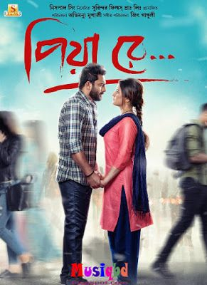 Piya re (2018) bengali movie watch online free download dvdrip.