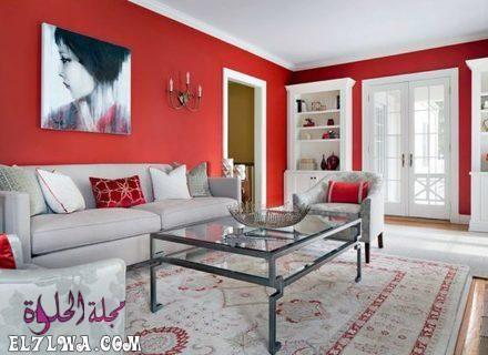 اختيار الوان دهانات الريسبشن أحد الأمور الهامة التي يجب اختيارها بعناية حيث أن الريسبشن يعد واجهة ا Living Room Color Schemes Living Room Red Living Room Color