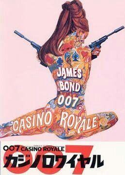 1967 カジノ ロワイヤル