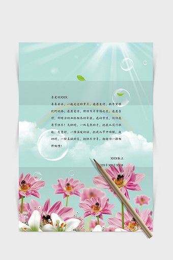 Flower Cluster Valentine S Day Theme Stationery Template Word Document Word Doc Free Download Pikbest Stationery Templates Stationery Templates