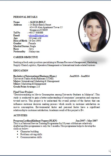 Sample Curriculum Vitae For Job Application How To Write A Cv Or - europass curriculum vitae