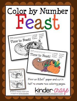 FREE Color by Number Feast page from Kinder-Craze