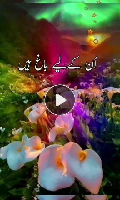 Pin By Khanqah Sarwari Qadri On Tik Tok Videos Add Music Instagram Watch Video
