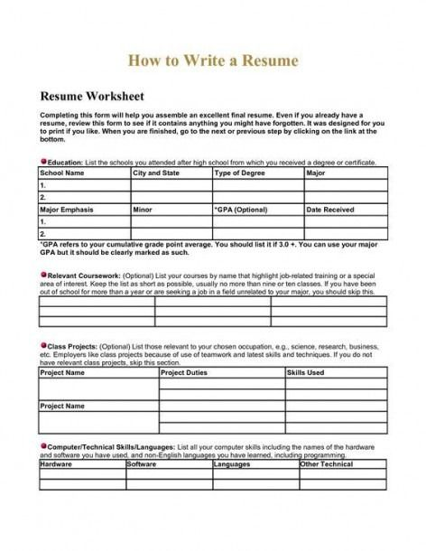 Resume Building Worksheet 2nd Grade Math Worksheets Christmas Math Worksheets Halloween Math Worksheets