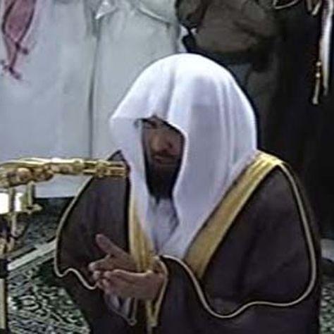 دعاء ختم القرآن ليلة 29 رمضان 1436 هـ الشيخ عبدالرحمن السديس Nun Dress Islam Nuns