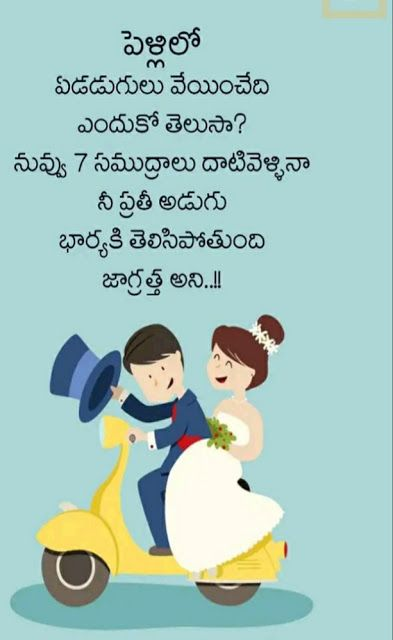 Funny Jokes Marriage Couples In 2020 Fun Quotes Funny Marriage Jokes New Funny Jokes