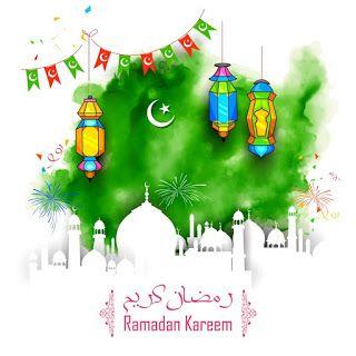 صور رمضان 2021 بطاقات تهنئة لشهر رمضان المبارك Photo Frame Gallery Christmas Ornaments Islamic Images