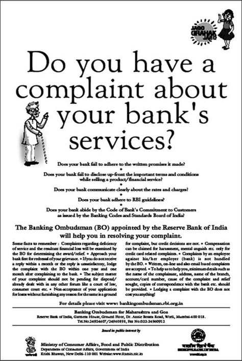 What is Banking Omsbudsman? Money $ Mone $ Moni $ Pinterest - financial ombudsman service complaint form