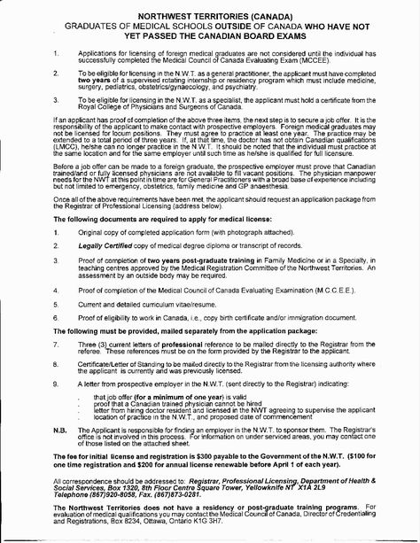 certification letter for proof recommendation residency letters - transcript request form