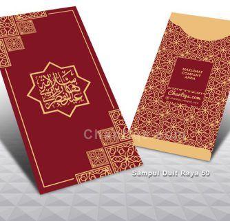 Sampul Duit Raya Archives Chantiqs Kad Kahwin Ide