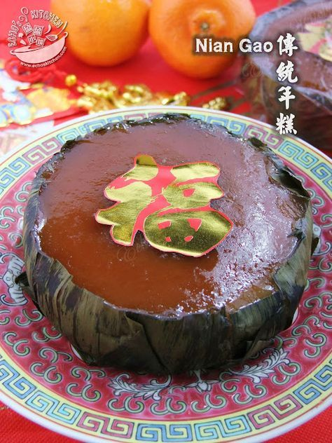 A Taste Of Memories Echo S Kitchen Traditional Chinese New Year Cake Nian Gao Chinese New Year Cake Nian Gao Chinese New Year Desserts