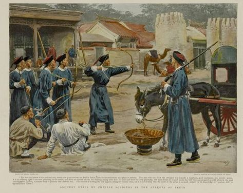 Historical illustrations of Qing military soldiers practicing archery on the street in Beijing, 1894.