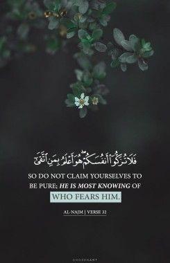 اية كلام في حب الله Quran Quotes Quran Quotes Love Quran Quotes Inspirational
