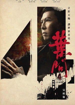 Ip Man 4 Is An Upcoming Hong Kong Biographical Martial Arts Film