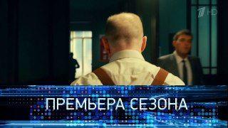 Smotret Mazhor 3 Sezon 1 Seriya Dailymotion Talk Show Talk Scenes