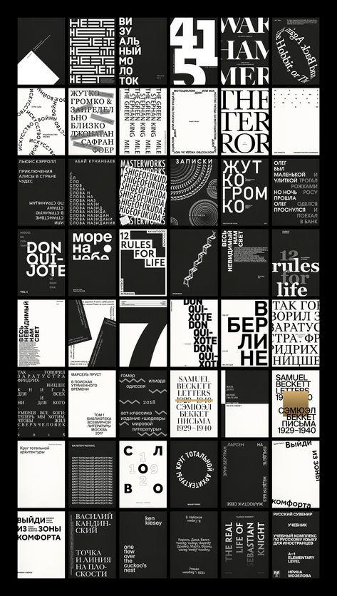 Typography Program BBE 2.0—3.0