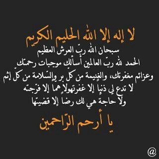 Epingle Par Aisro Sur Hadith Citation Doua Coran