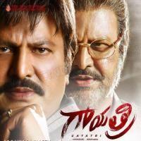 Gayatri 2018 Telugu Mp3 Songs Free Download Naa Songs Mp3 Song New Movie Song Songs