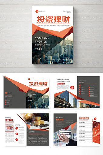 Fashion Business Creative Investment Banking Corporate Book