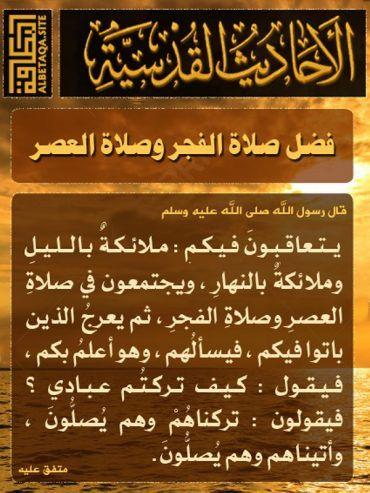 بطاقات عن الأحاديث القدسية 2 Islamic Phrases Hadith Islamic Pictures