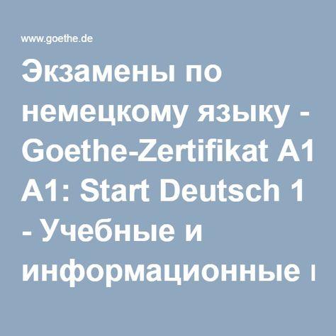 Institut a1 goethe Logo Goethe