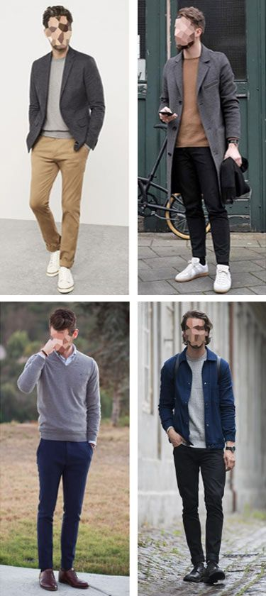 Smart Casual for Men: Dress Code Guide & Outfit Inspiration