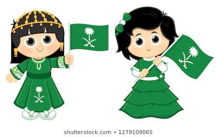 Saudi Day Kids Imagens Fotos E Vetores Stock Shutterstock Fotos Foto Imagem Vetores