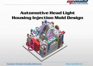 Lighting-housing-tooling-design | Mechatronic | Mould design