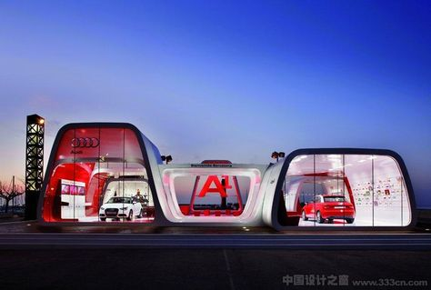"""Audi exhibit by Schmidhuber + Partner Schmidhuber + Partner designed the Audi exhibition design Auto China + partner: audi ring for frankfurt motor…Check out this project: """"AUDI Exhibit…"""