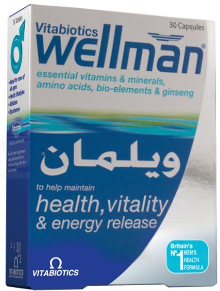 ويلمان Wellman Wellman Personal Care Person
