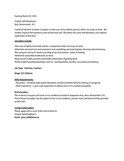 In-Home Caregiver Position Available! Job Board Pinterest - caregiver cover letter
