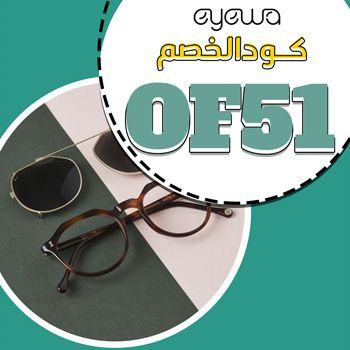 قسيمة شراء ايوا Round Sunglasses Sunglasses Glasses