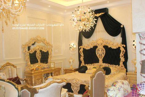 مفروشات كلاسيك في العين Instagram Dalia Furniture L L C Furniture Sweet Home Home Furniture