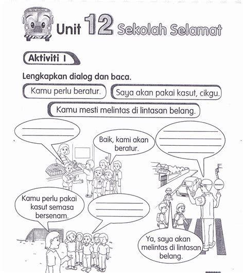 Latihan Bahasa Melayu In 2021 Kids Education Education Language