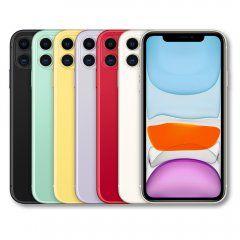 Win De Splinternieuwe Apple Iphone 11 Apple Iphone Optische Illusies Illusies