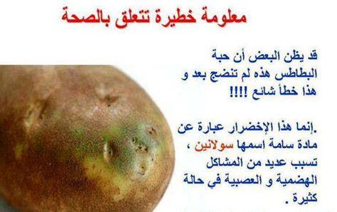 recettes de régime tadkhin