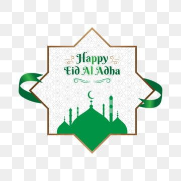 Happy Eid Al Adha Mosque Celebration Happy Eid Png And Vector With Transparent Background For Free Download Happy Eid Happy Eid Al Adha Eid Al Adha