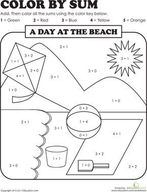 Color By Sum Beach Day Worksheet Education Com Fun Math Fun Math Worksheets Math Coloring