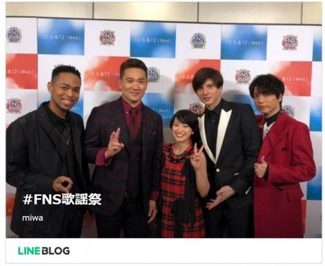 Miwa ばっさりショートヘアで Fns歌謡祭 に登場 視聴者びっくり 映画 エンタメ Tv ドラマ