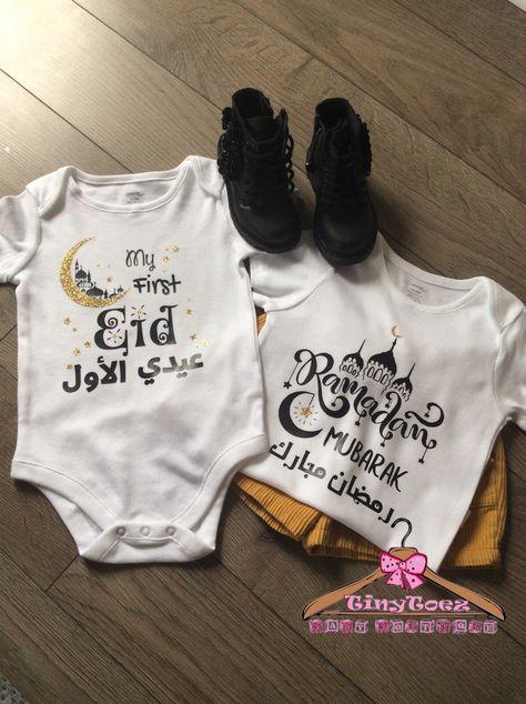 Happy Eid Mubarak Eidi gift girl boy Islamic Muslim Taraweeh buddy bodysuit T-shirt My first 1st baby clothes outfit Ramadan Arabic