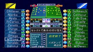 تحميل كرة القدم اليابانية للكمبيوتر Winning Eleven 3 Powerpoint Games Eleventh