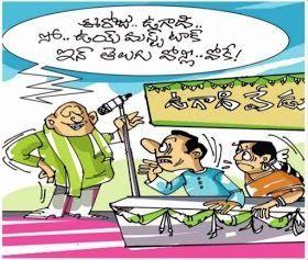 Egg Salad Recipe Healthy Egg Salad Recipe In 2020 Cartoon Jokes Telugu Jokes Funny Movie Memes