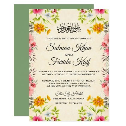 Elegant Floral Islamic Muslim Wedding Invitation - invitations personalize custom special event invitation idea style party card cards