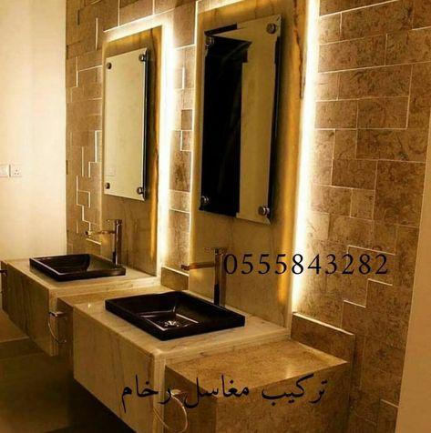صور مغاسل رخام من أفضل الأنواع والأصناف من صور مغاسل رخام Bathroom Mirror Lighted Bathroom Mirror Bathroom Lighting