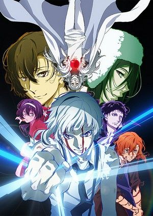 Bungou Stray Dogs Dead Apple Movie 2018 Peliculas De Anime
